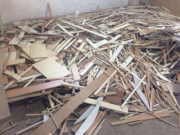 Продаем отходы ДСП на дрова, 1 портер