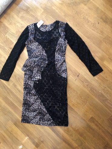 zhenskie platya iz dvunitki в Азербайджан: Платье Деловое Angelinamara M