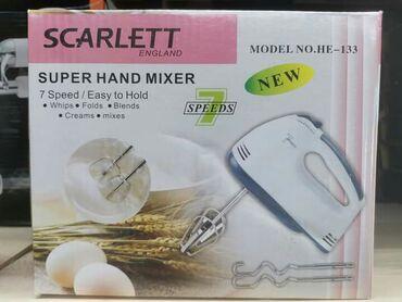 Na prodaju - Srbija: Na prodaju kucni aparati mikser I aparat za bakin kolac cena ista za
