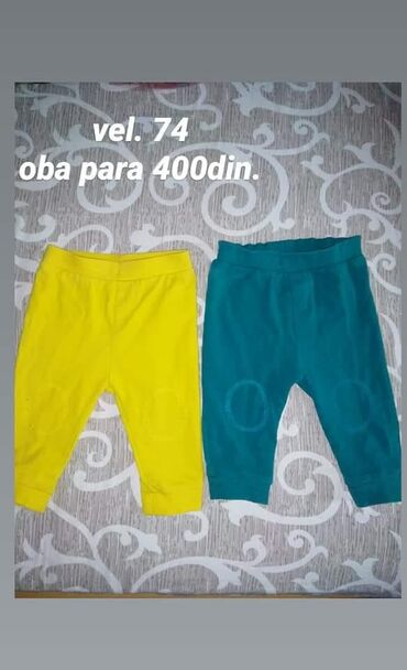 Pantalonice, velicina 74
