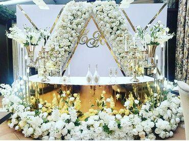 Оформление любого вида торжества ! Свадьба  Кыз узатуу Тушоо той Сунно