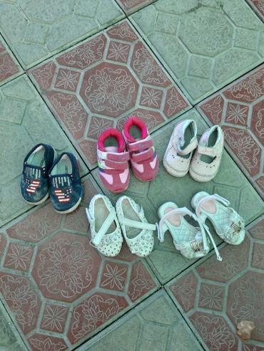 Детская обувь в Кок-Ой: Продается детская обувь для девочки от 20 до 22 размера в очень