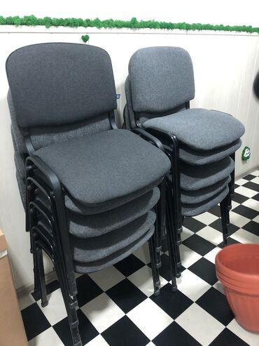 Офисные стулья 2000/шт. Срочно продаём. Пользовались недолго. Находимс