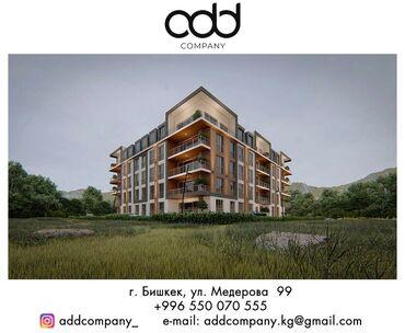 Услуги - Кочкор: Дизайн, Проектирование   Офисы, Квартиры, Дома