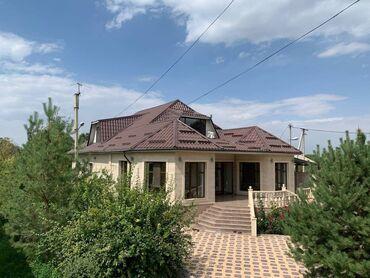 снять дом в кара балте частный в Кыргызстан: 350 кв. м, 9 комнат, Евроремонт, Кондиционер, Парковка