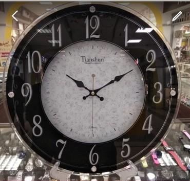 Tianshaun.Настенные часы.Стеклянные!.Безшумный механизм.С плавающей