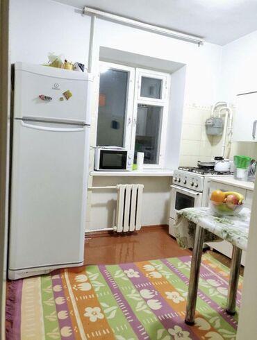 Продается квартира: 3 комнаты, 44 кв. м