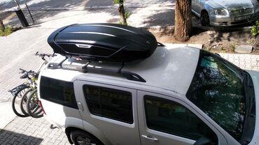 Автобоксы Broomer отличного качества в наличии . разные варианты
