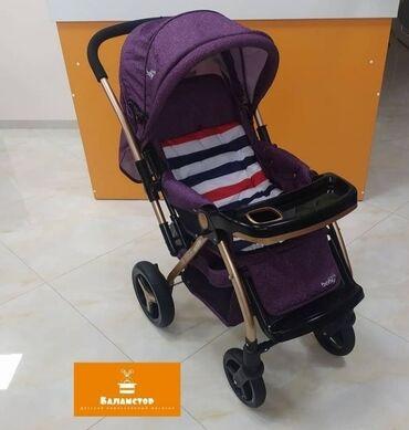 Детский мир - Исфана: Продаю коляску новая только 2 часа на бешик тое в кафе