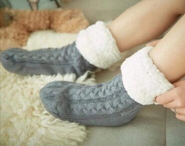 Huggle Slippers ULTRA MEKANE Čarape Za TOPLA Stopala 1200 din