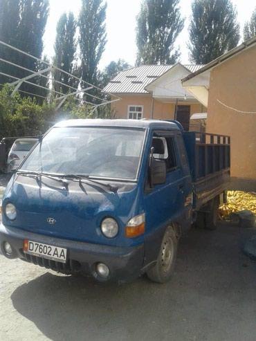 Портeр такси, грузоперевозки, вывоз мусора в Бишкек