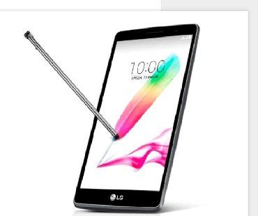 LG в Забрат: LG g4 telefonu. Orijinaldır. Baha alıb. Çat qoruyucu