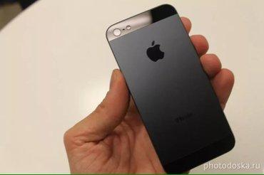 продаю айфон 5  память 32 г  почти новый  корпусе есть пару незначител в Бишкек
