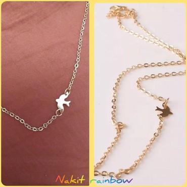 Ogrlica sa lastom, dostupna u boji zlata i srebra