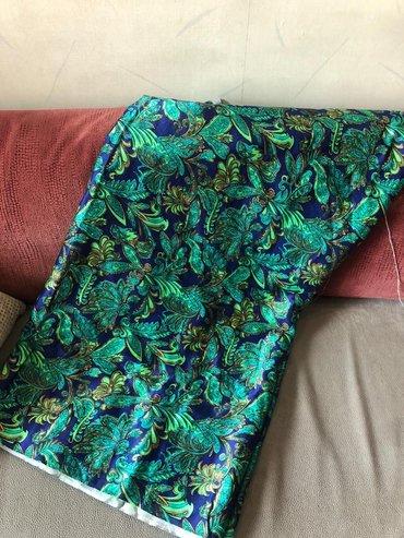sejf-topaz-bsk-360 в Кыргызстан: Отрез ткани. Размер 360 см на 95 см