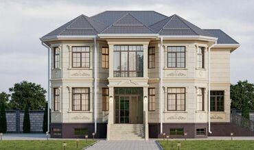 redmi 6 pro цена в бишкеке в Кыргызстан: Дизайн, Смета на строительство, Проектирование   Офисы, Квартиры, Дома