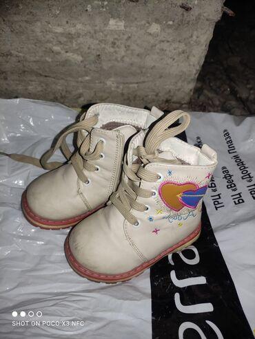 умут и ко вакансии in Кыргызстан | ПРОДАЖА ДОМОВ: Продаю 2пакет детские обуви за 500сом