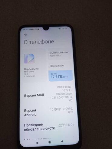 358 объявлений | ЭЛЕКТРОНИКА: Xiaomi Redmi Note 7 | 32 ГБ | Черный | Сенсорный, Отпечаток пальца, Две SIM карты