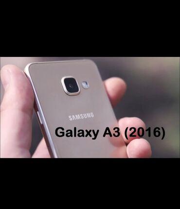 Б/у Samsung Galaxy A3 2016 16 ГБ Золотой