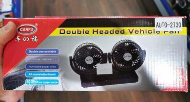 Vozila - Bela Palanka: Dupli ventilator za automobileIMA VISE KOMADA NA STANJUSTANJE : NOVO /