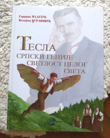 Knjiga TESLA - Srpski genije - svetlost celog sveta - Belgrade