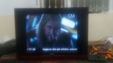телевизор диагональ 72 в Кыргызстан: Продам телевизор LG БОЛЬШОЙ 72 диагональ с ресивером . в ОТЛИЧНОМ СОС