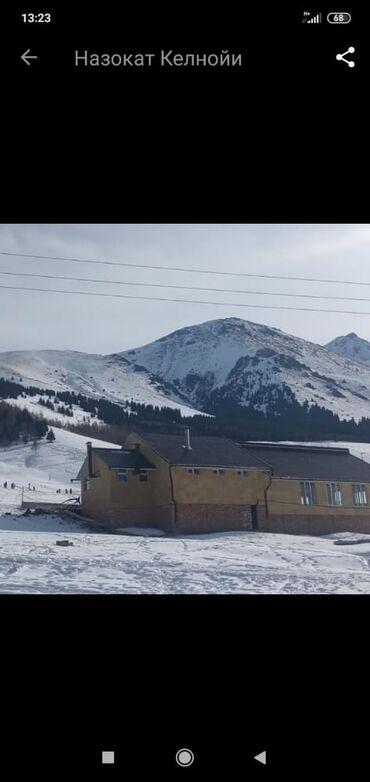 Дома - Кыргызстан: Молодая европейская семья . Снимем дом в аренду в районе маевки