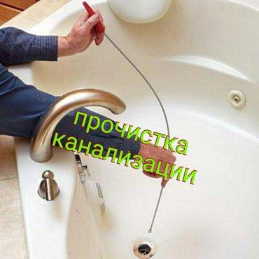 ad-image-46871355
