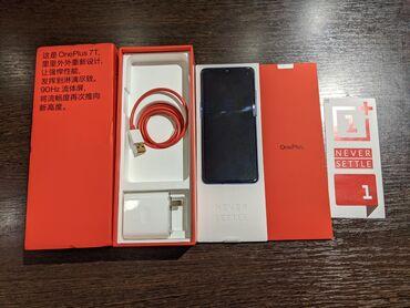 жидкое стекло на телефон в Кыргызстан: Продаю OnePlus 7T 8+128гб синего цвета в идеальном состоянииКомплект