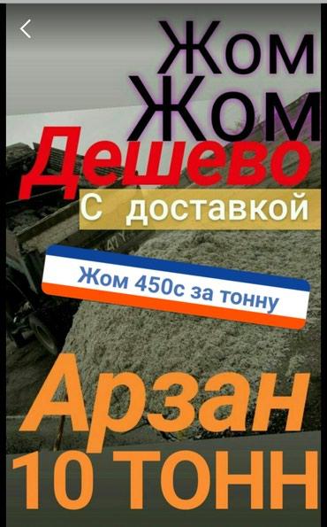 ad-image-47170970