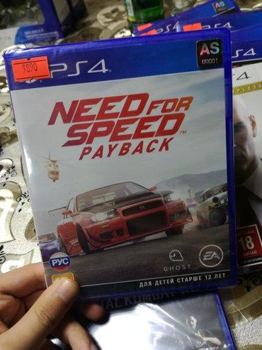 Bakı şəhərində Need for speed payback oyunu ps4 üçün