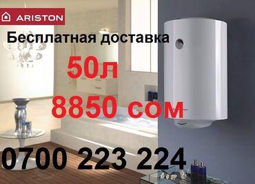 Способ нагрева: электрическийМаксимальная температура воды: 75