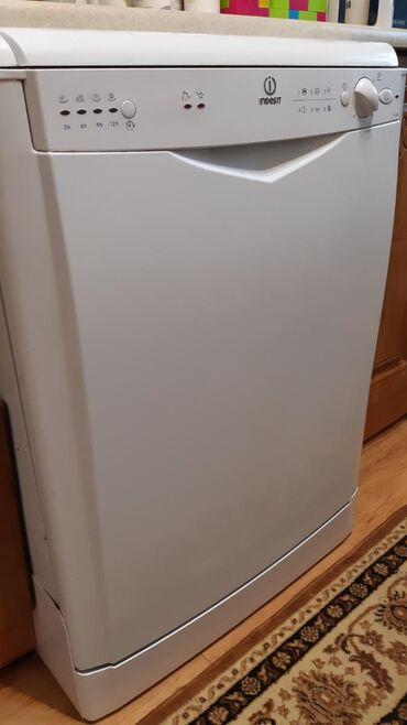 Посудомоечная машина INDESIT IDL600