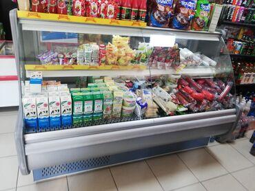 Недвижимость - Луговое: Витрина холодильник