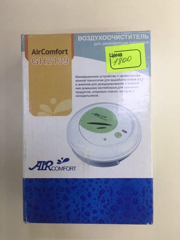 Воздухоочиститель для дезинфекции продуктов!!! в Бишкек