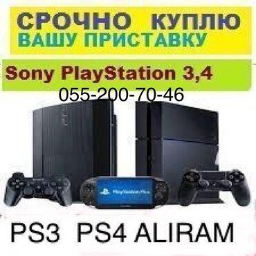 bmw 3 серия 325ti mt - Azərbaycan: PS3, PS4 aliram. Yeni, islenmis, xarab ferqi yoxdur