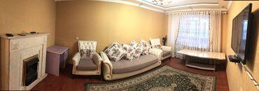 Недвижимость - Джалал-Абад: 2 комнаты, Душевая кабина, Постельное белье, Парковка, Без животных