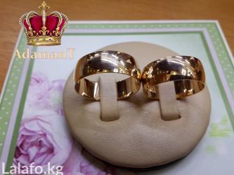 Обручальное кольцо, золото585, ширина 8мм в Бишкек