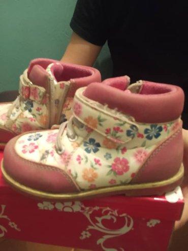 Детская обувь в Кыргызстан: Детские ботинки, размер 25.  Район р-ка Кудайберген