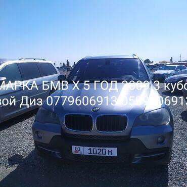 BMW X5 M 3 л. 2021