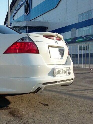 Куплю спойлер на Хонда Инспаер 2006 Рестайлинг
