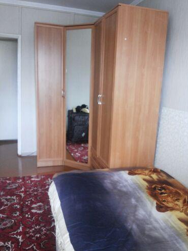 �������������� ���������������� �� �������������� 104 ���������� в Кыргызстан: 104 серия, 2 комнаты, 46 кв. м С мебелью
