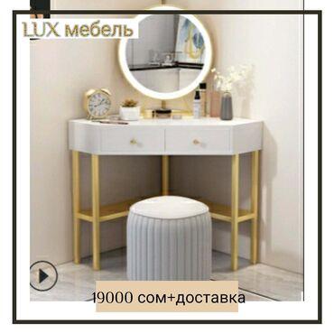 Люксовые мебели на заказ из завода. Цена указана без учета доставок