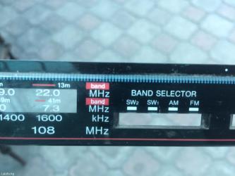 Передная панелька от магнитофона хитачи. Бишкек в Лебединовка