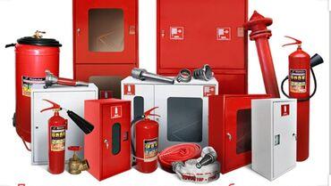 купить оборудование для производства туалетной бумаги в Кыргызстан: Продаю противопожарное оборудование, огнетушители всех видов, рукава