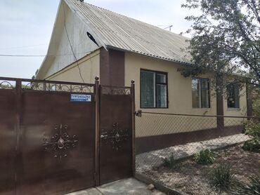 chekhly na aifon 6 в Кыргызстан: Продам Дом 120 кв. м, 6 комнат