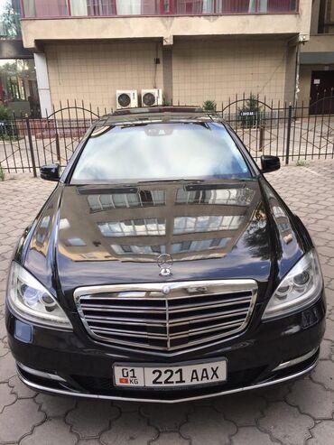 продам гос номер бишкек в Кыргызстан: Mercedes-Benz S 55 5.5 л. 2010