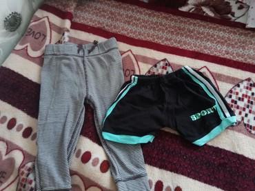 мужские шорты в Кыргызстан: Штанишкишортики на 12-18 месяцев по 50 сом остались шорты