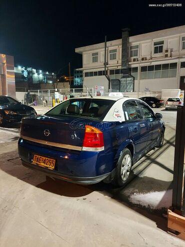 Opel Vectra 2 l. 2003 | 555555 km