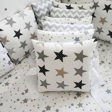 Другие товары для детей в Кант: Бортики подушки 12 штук
